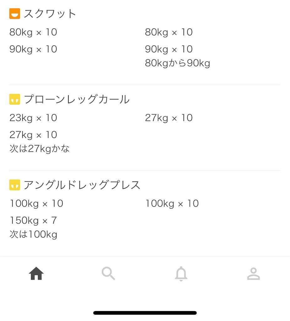 f:id:yuki_2021:20210305212036j:plain