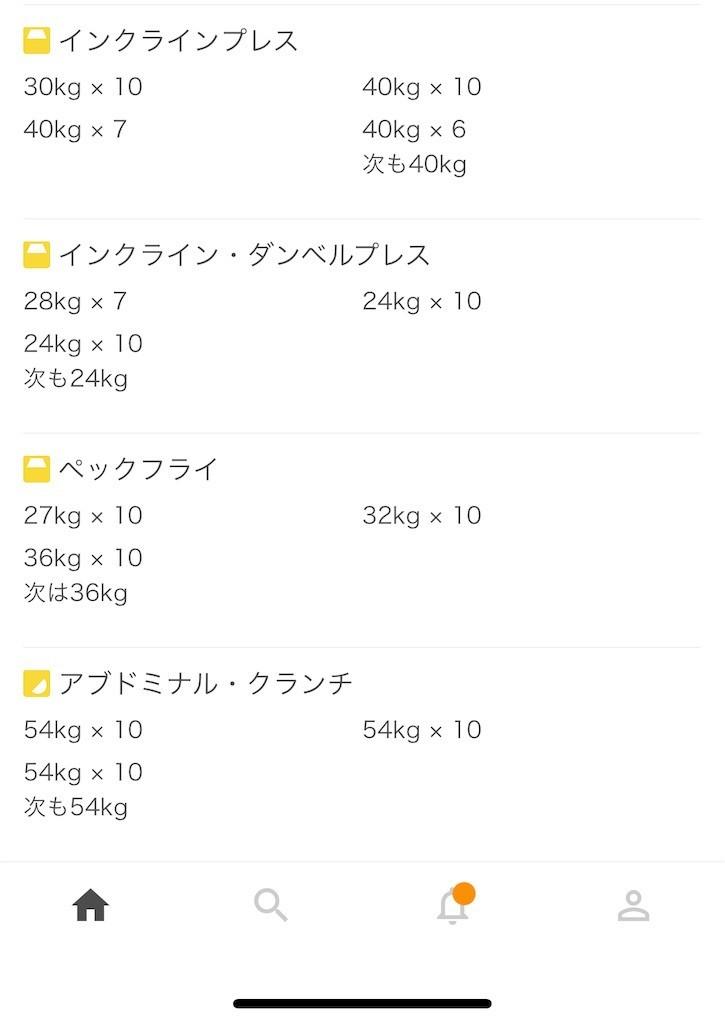 f:id:yuki_2021:20210308205649j:plain
