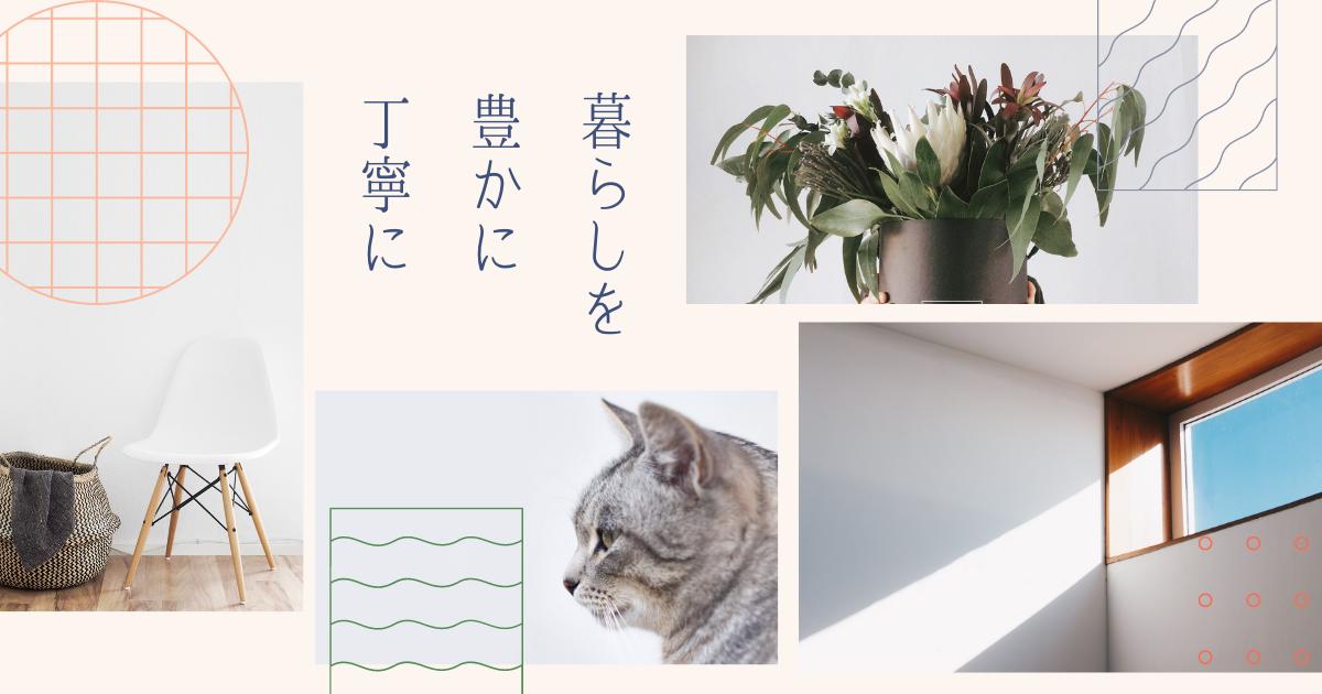 f:id:yuki_2021:20210310061034p:plain