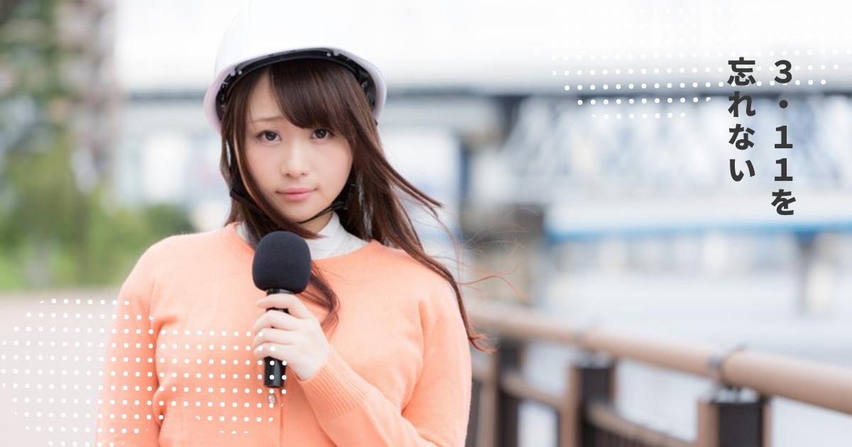 f:id:yuki_2021:20210311060153p:plain