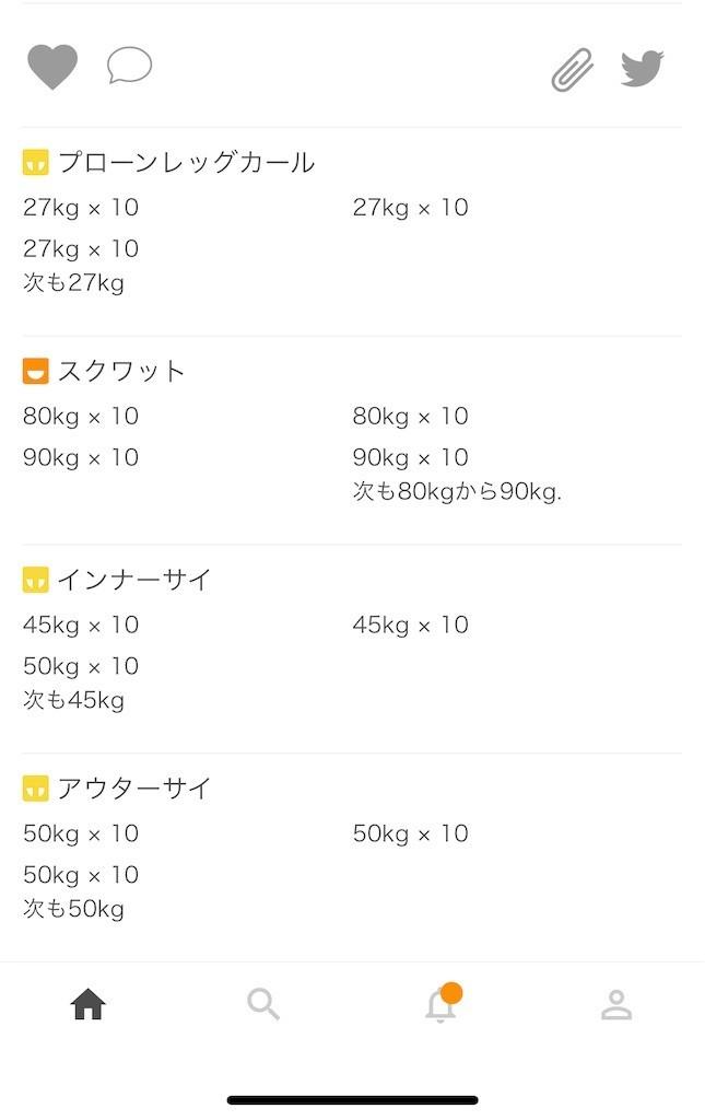 f:id:yuki_2021:20210312213744j:plain