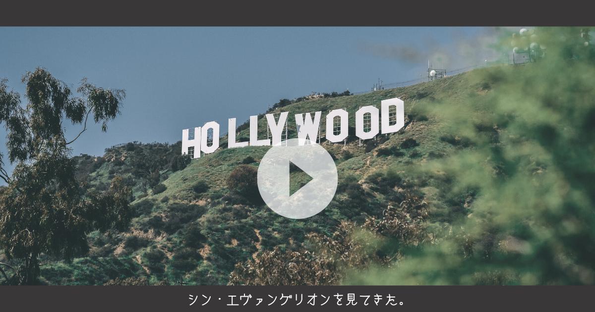 f:id:yuki_2021:20210314210751p:plain