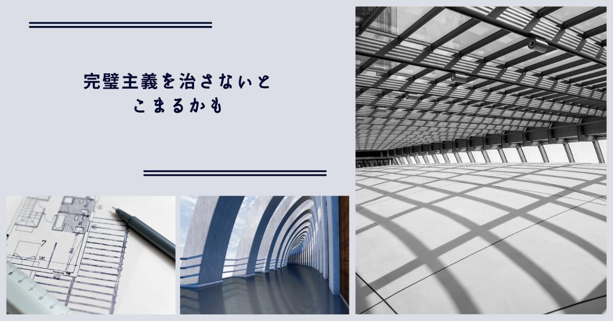 f:id:yuki_2021:20210316213555p:plain