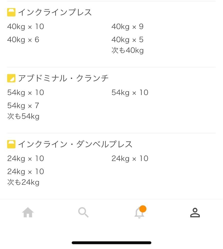 f:id:yuki_2021:20210317213544j:plain