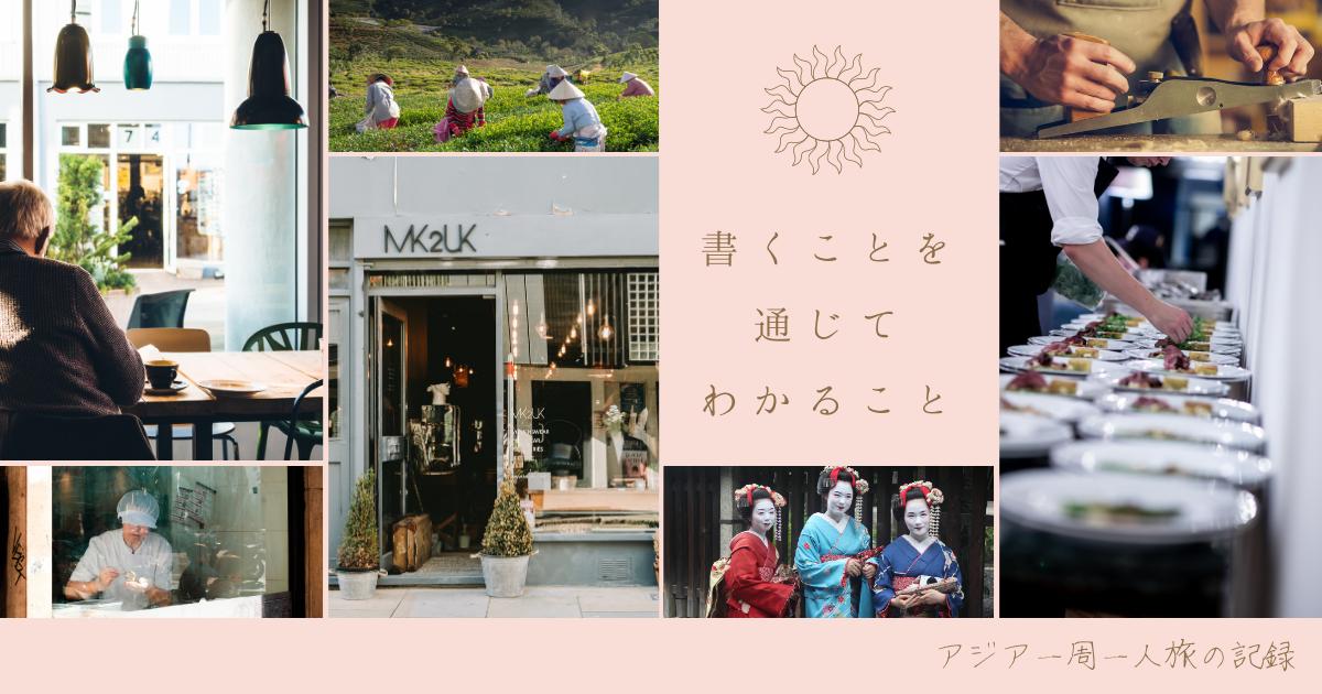 f:id:yuki_2021:20210321213308p:plain