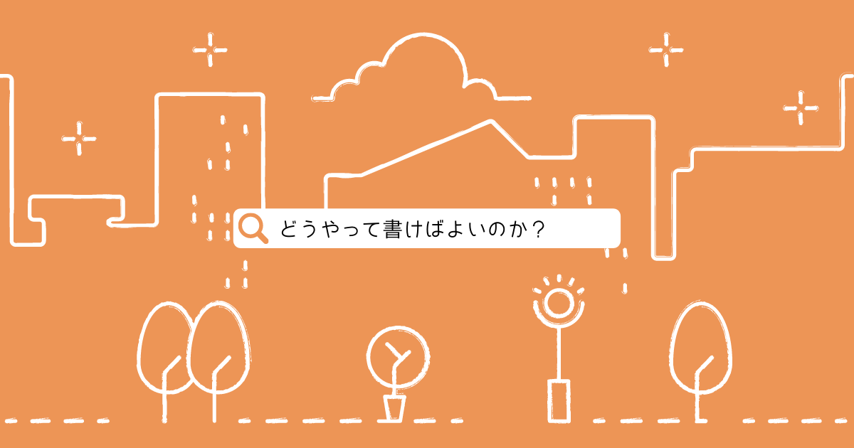 f:id:yuki_2021:20210323060423p:plain
