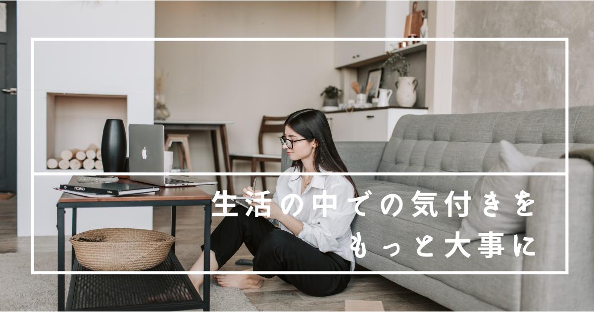 f:id:yuki_2021:20210324061019p:plain