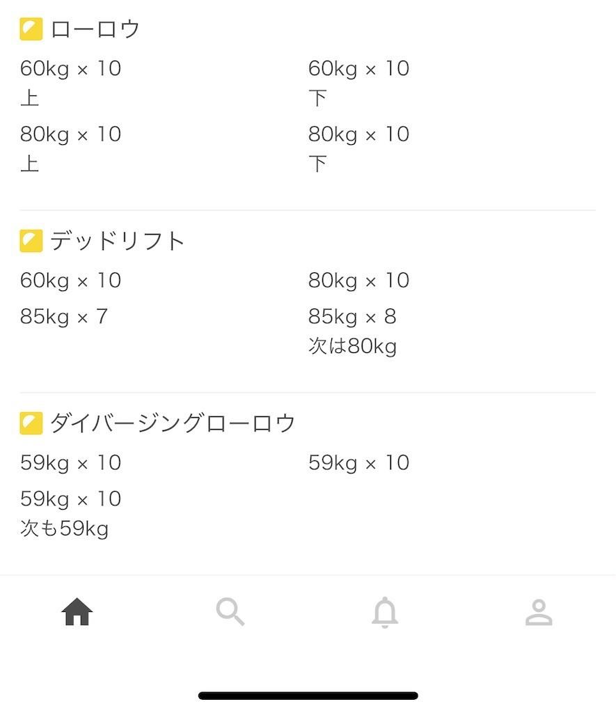 f:id:yuki_2021:20210324215319j:plain