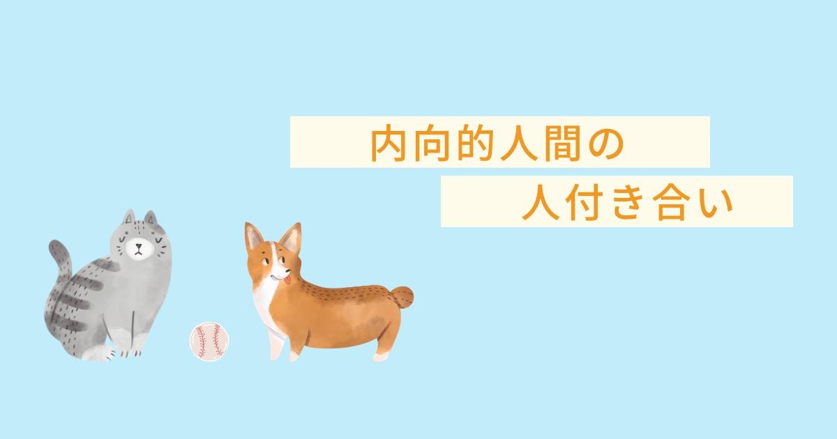 f:id:yuki_2021:20210325085921p:plain