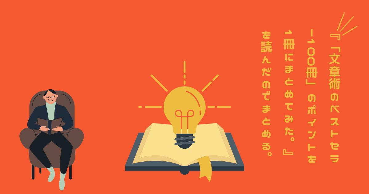 f:id:yuki_2021:20210326115153p:plain