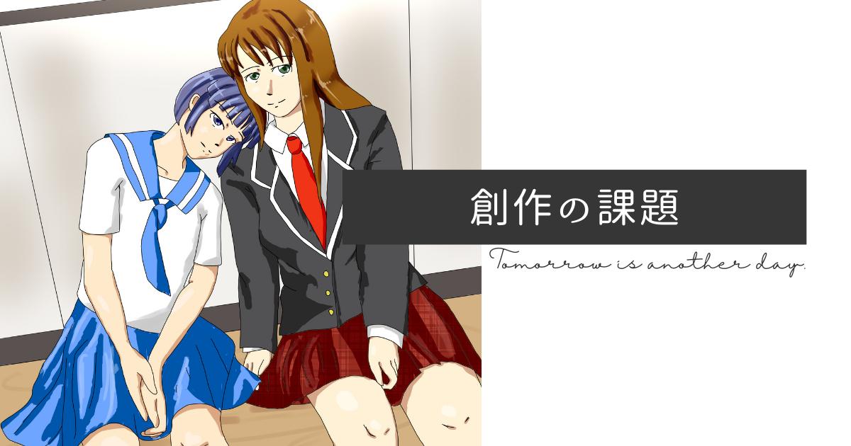 f:id:yuki_2021:20210328145913p:plain