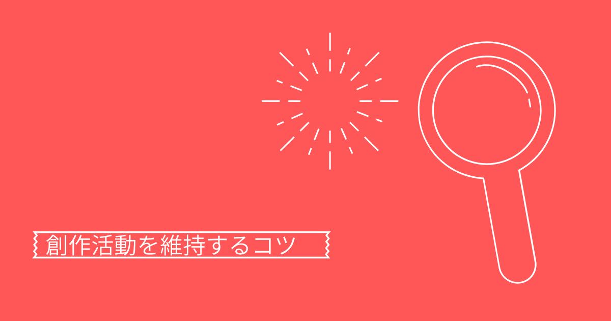 f:id:yuki_2021:20210329155238p:plain