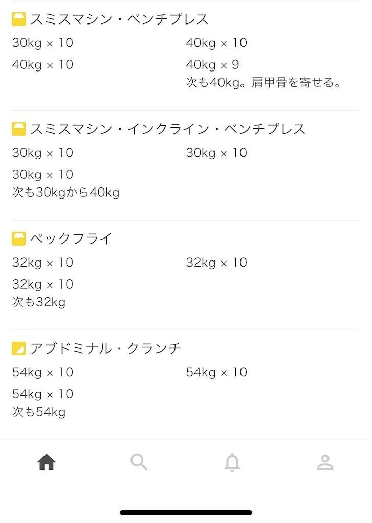 f:id:yuki_2021:20210329212631j:plain