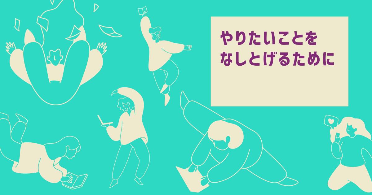 f:id:yuki_2021:20210330060730p:plain