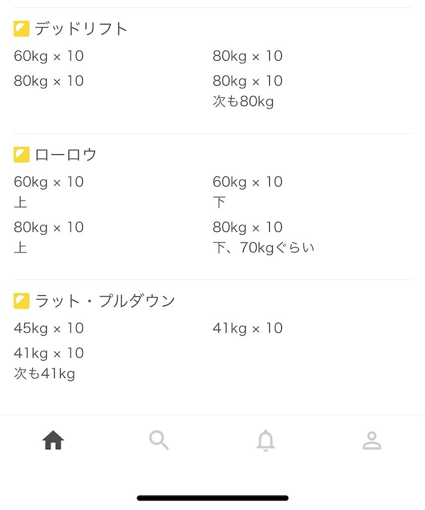 f:id:yuki_2021:20210331215038j:plain