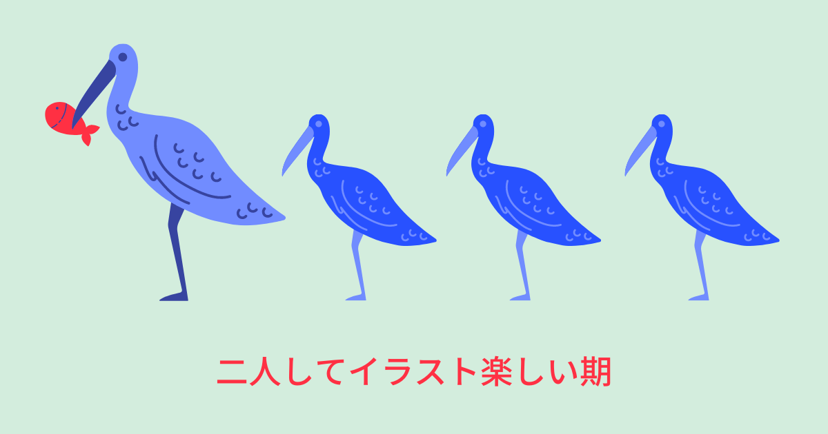 f:id:yuki_2021:20210401164849p:plain