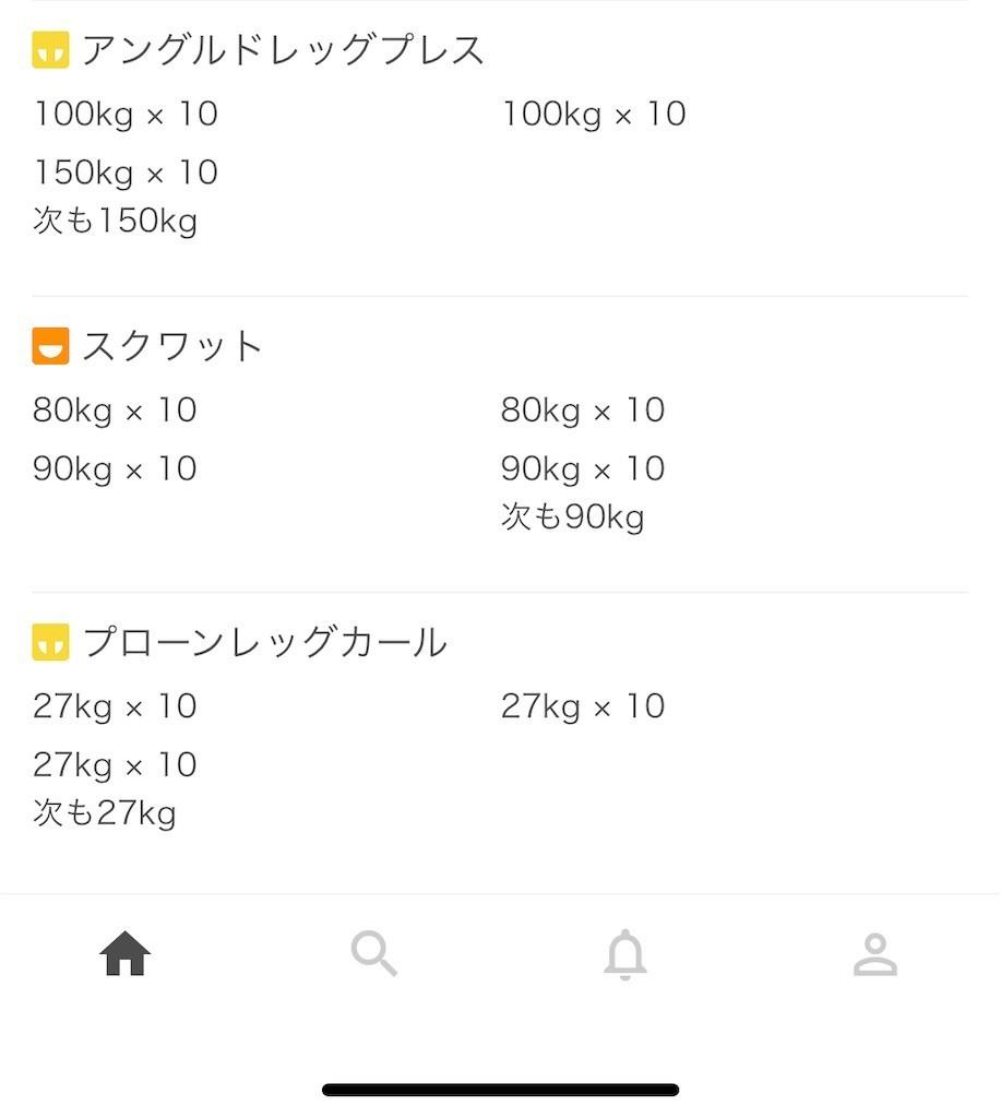 f:id:yuki_2021:20210402215859j:plain