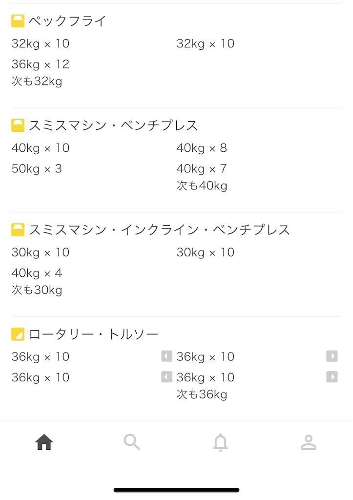 f:id:yuki_2021:20210405222737j:plain