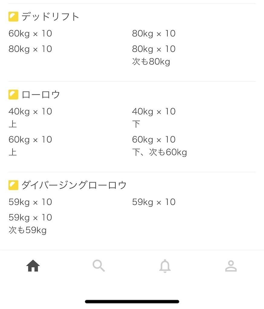f:id:yuki_2021:20210407215002j:plain