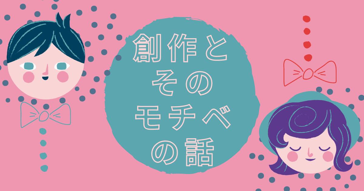 f:id:yuki_2021:20210408085707p:plain