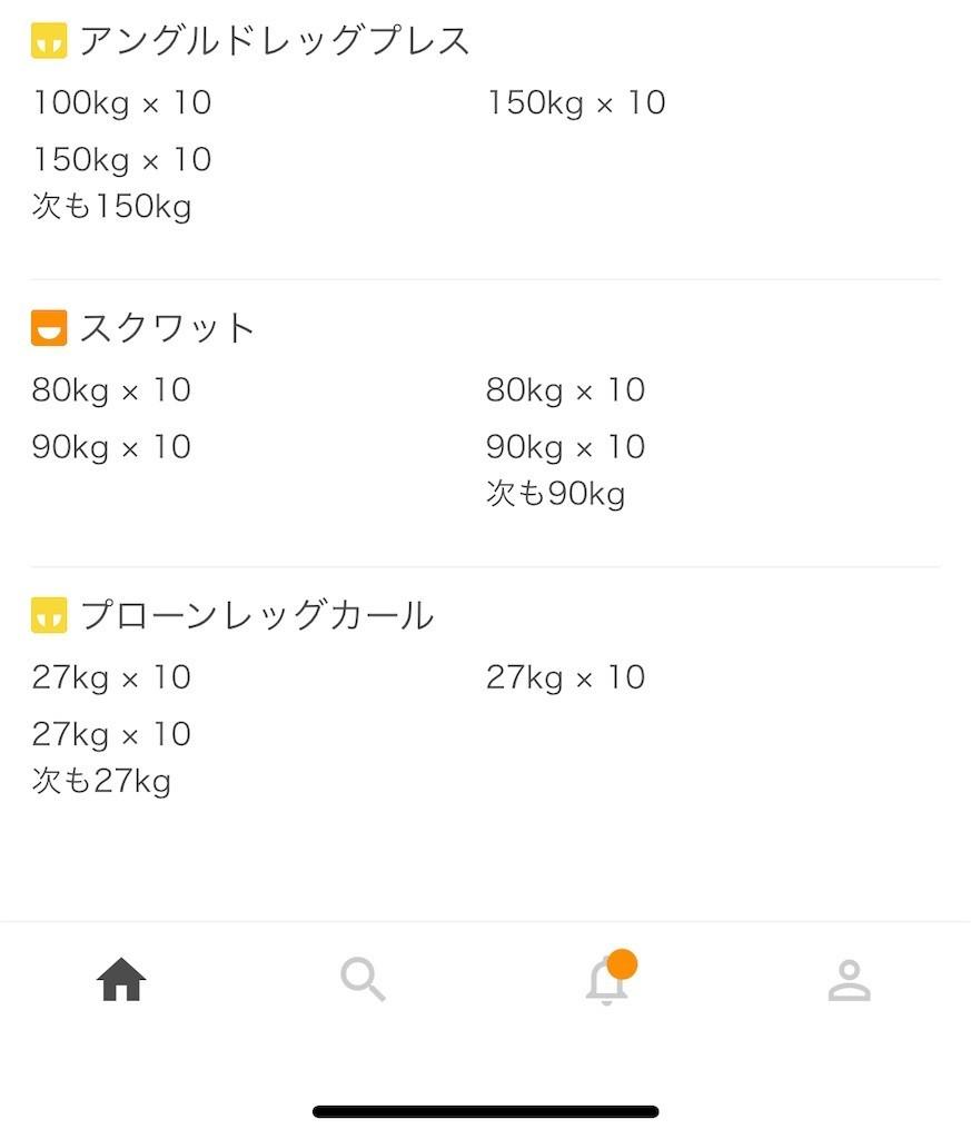 f:id:yuki_2021:20210409222339j:plain