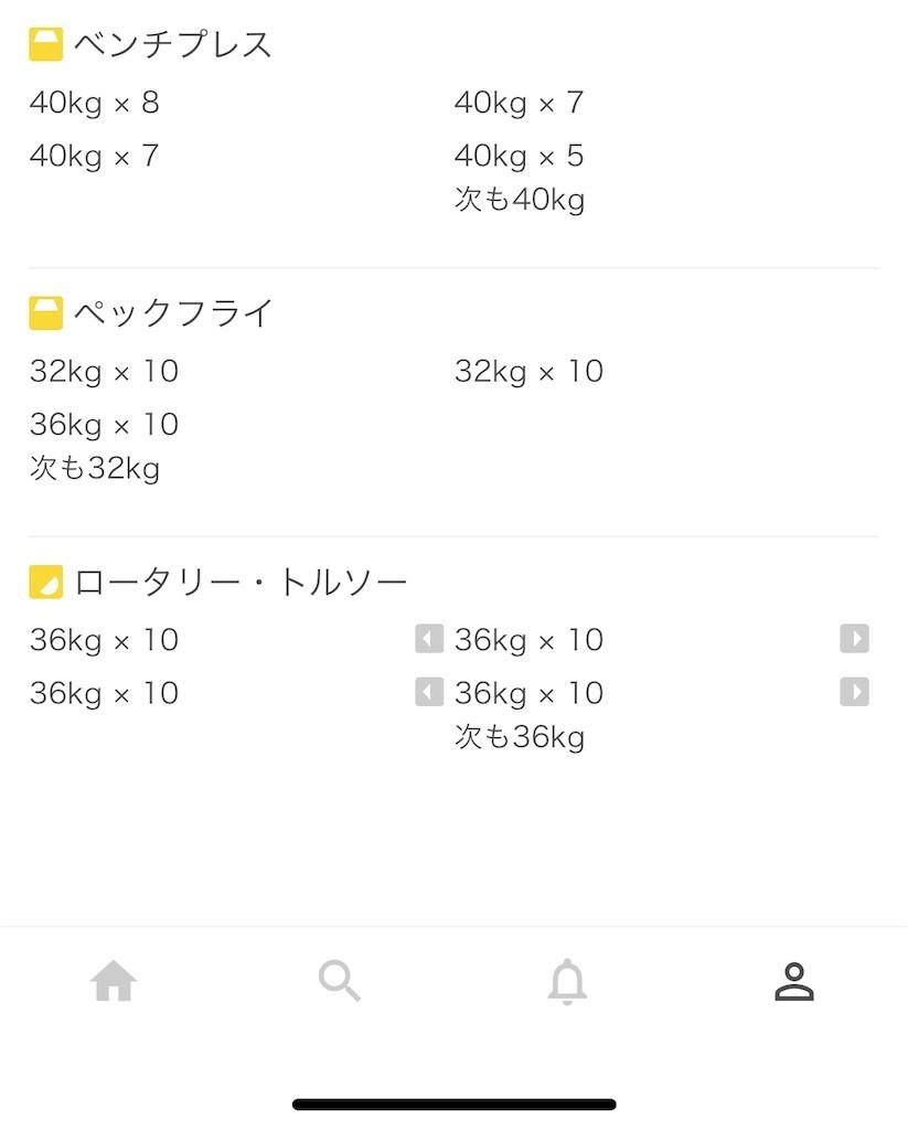 f:id:yuki_2021:20210412223947j:plain