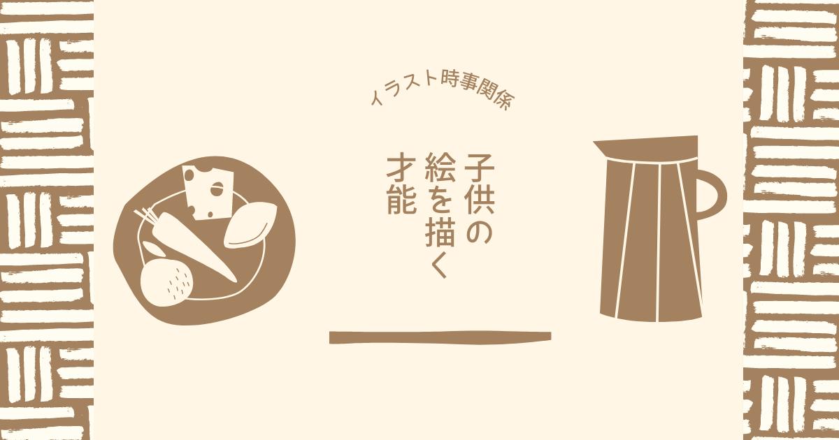 f:id:yuki_2021:20210414130755p:plain