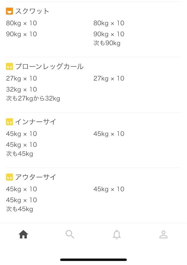 f:id:yuki_2021:20210416233647j:plain