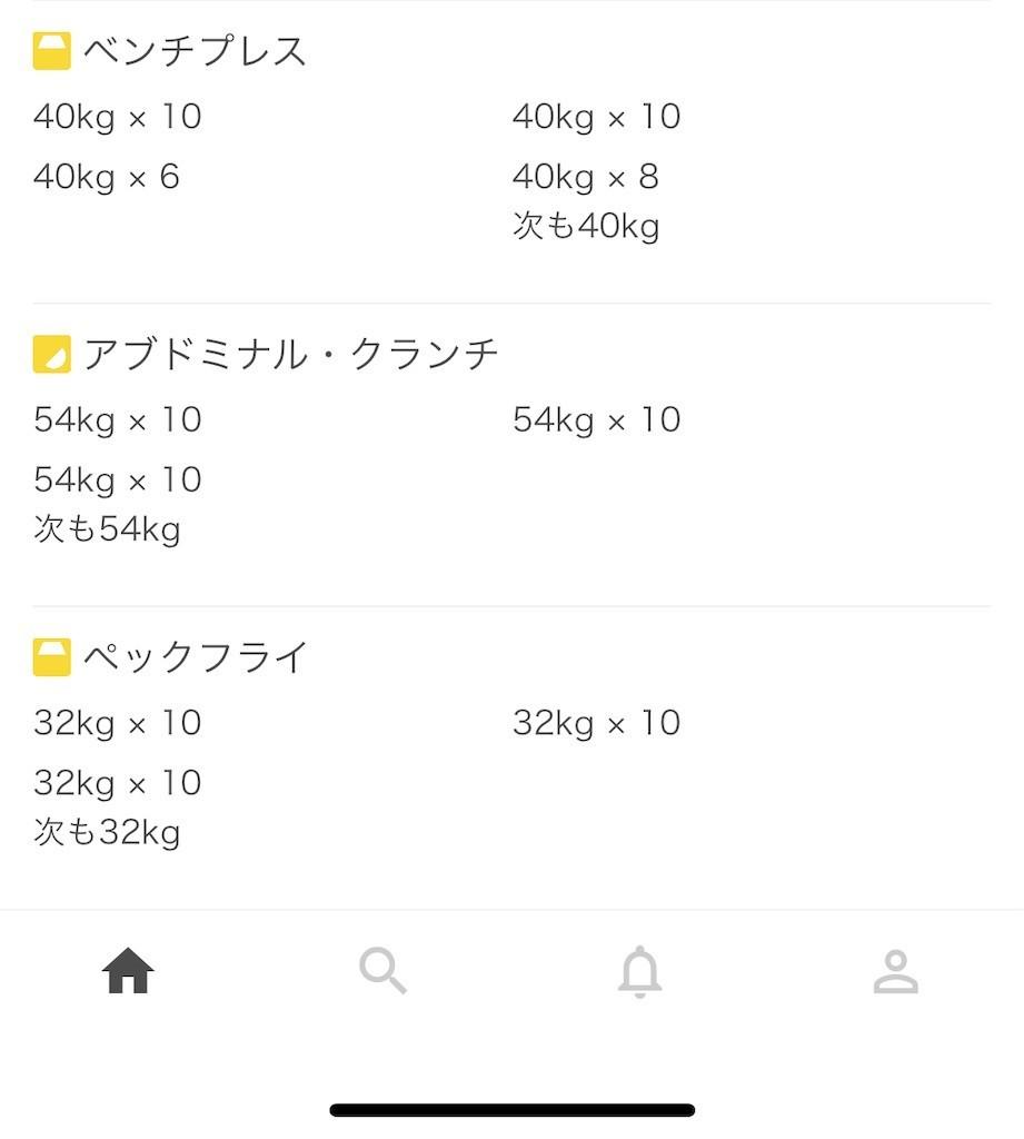 f:id:yuki_2021:20210426211607j:plain