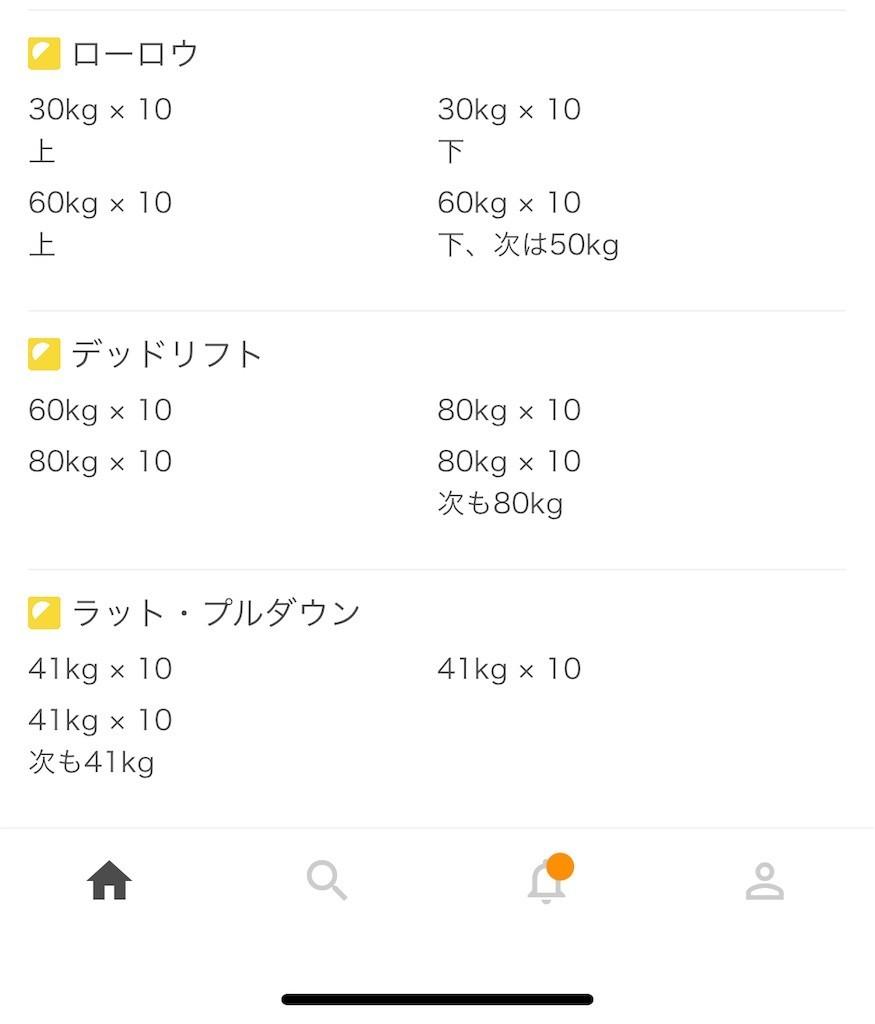 f:id:yuki_2021:20210428230524j:plain