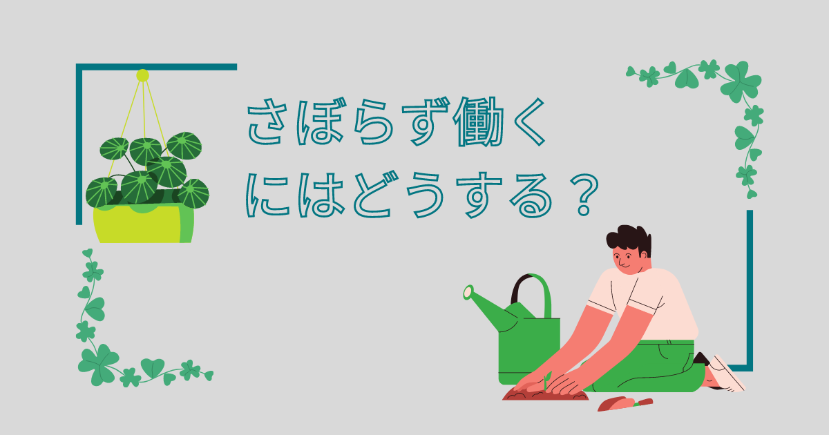 f:id:yuki_2021:20210429061035p:plain