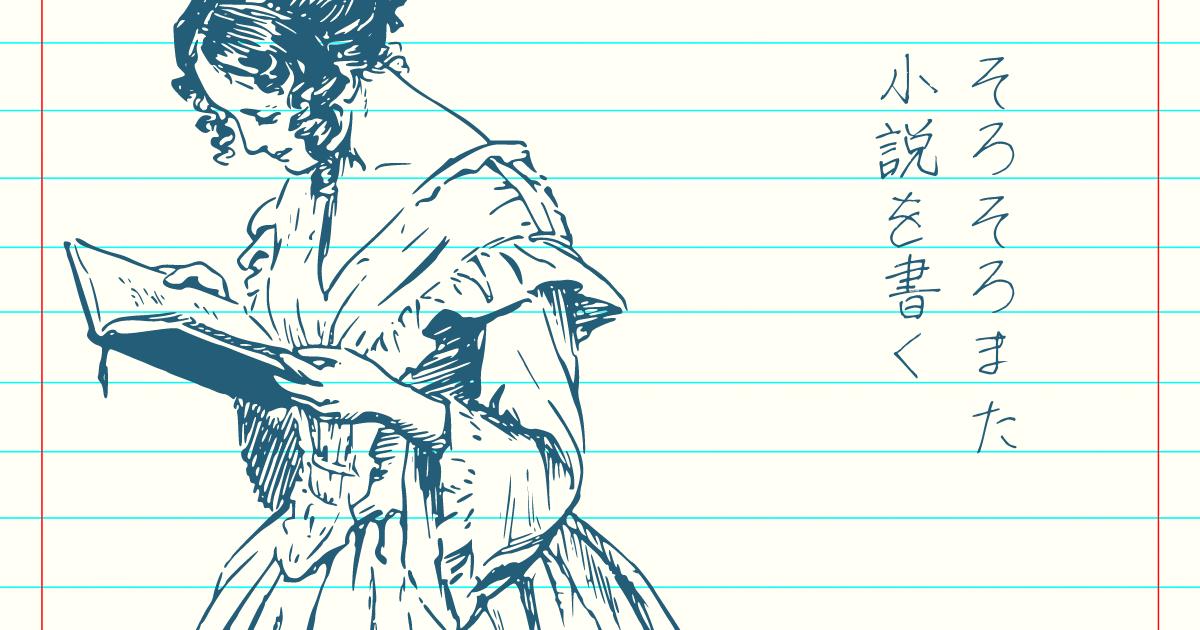f:id:yuki_2021:20210502201321p:plain