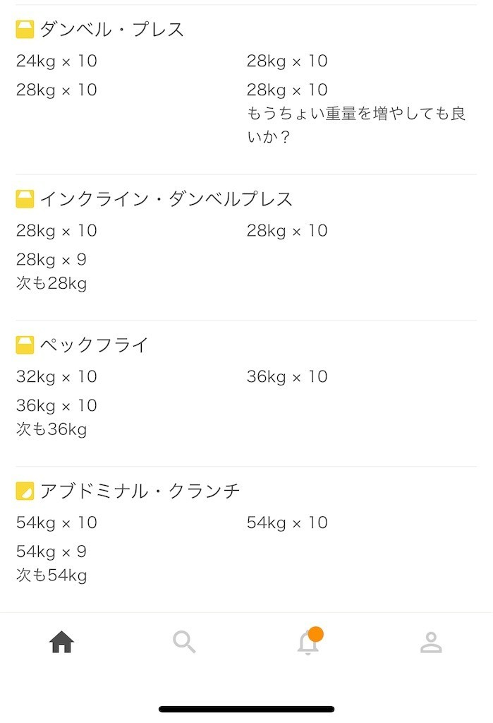 f:id:yuki_2021:20210503231431j:plain