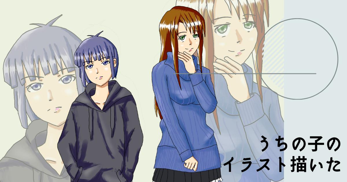 f:id:yuki_2021:20210504211305p:plain