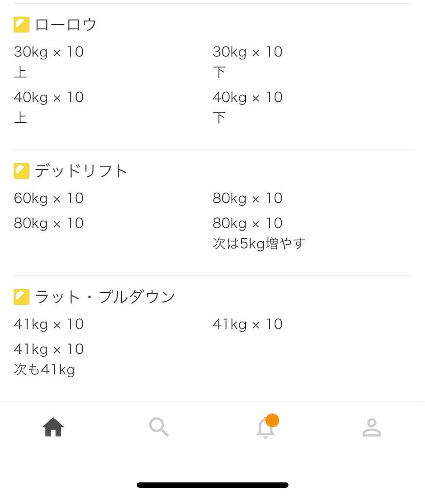 f:id:yuki_2021:20210505214444j:plain