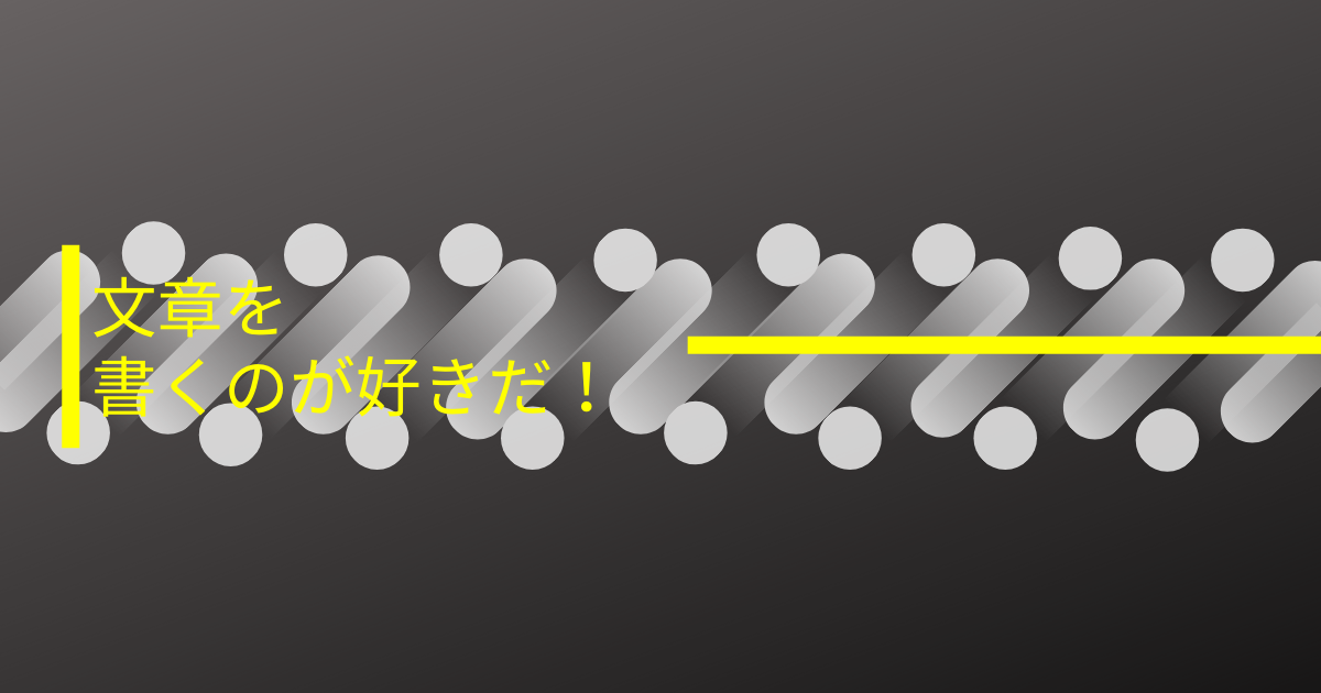 f:id:yuki_2021:20210506060710p:plain