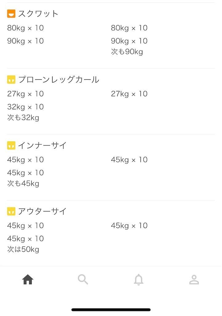 f:id:yuki_2021:20210507230931j:plain