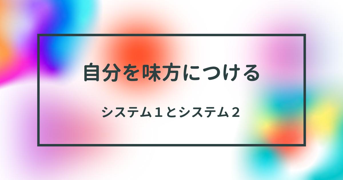 f:id:yuki_2021:20210511093915p:plain