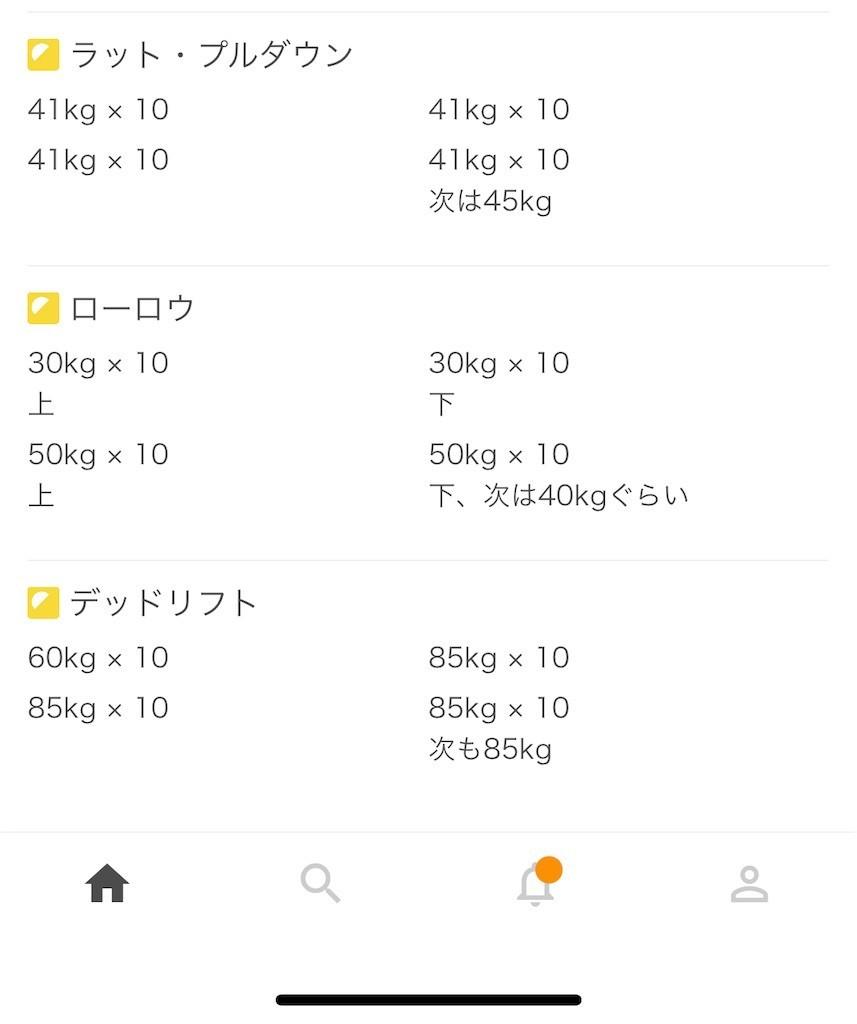 f:id:yuki_2021:20210512223331j:plain