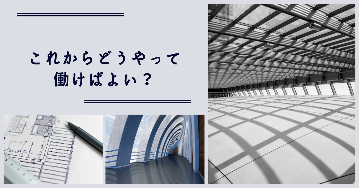 f:id:yuki_2021:20210513085535p:plain
