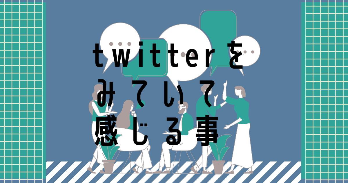 f:id:yuki_2021:20210514085339p:plain