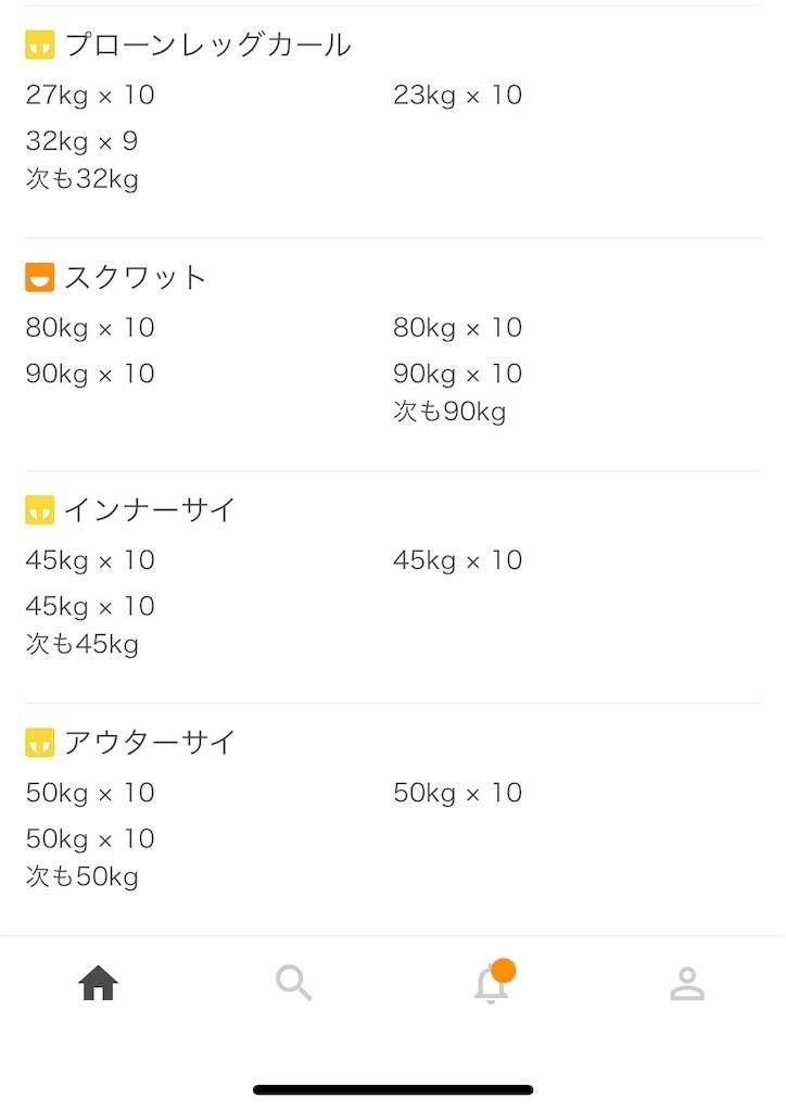 f:id:yuki_2021:20210515003509j:plain