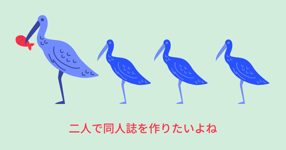 f:id:yuki_2021:20210516220151p:plain
