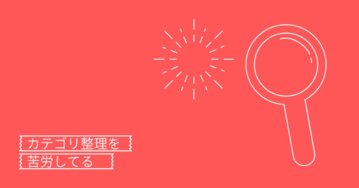 f:id:yuki_2021:20210530190158p:plain