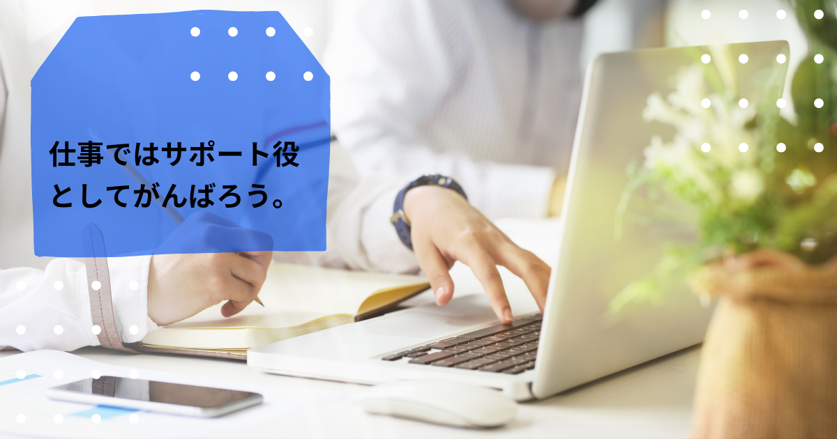f:id:yuki_2021:20210601060735p:plain