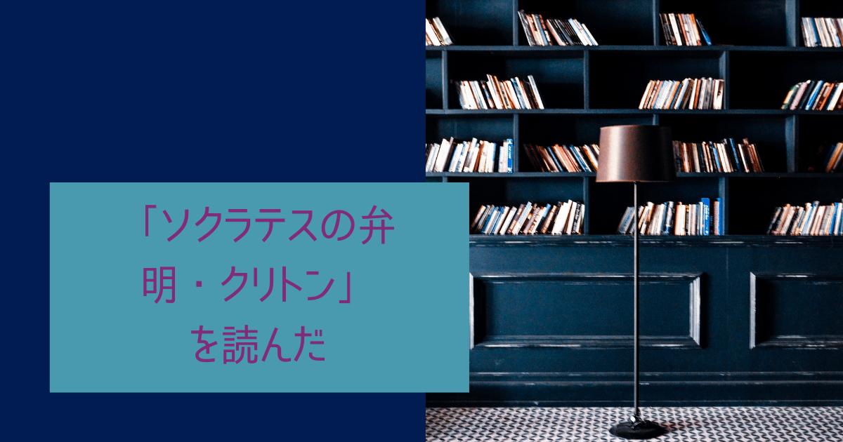 f:id:yuki_2021:20210604061235p:plain