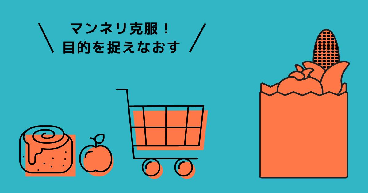 f:id:yuki_2021:20210607085320p:plain