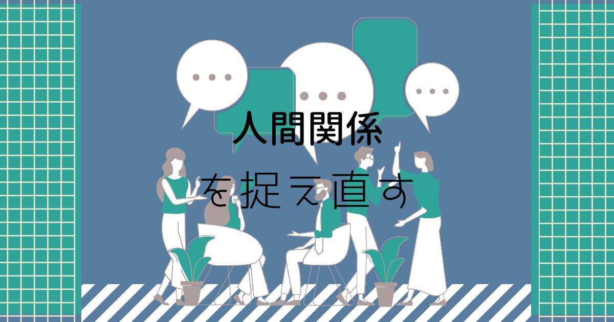 f:id:yuki_2021:20210624085510p:plain
