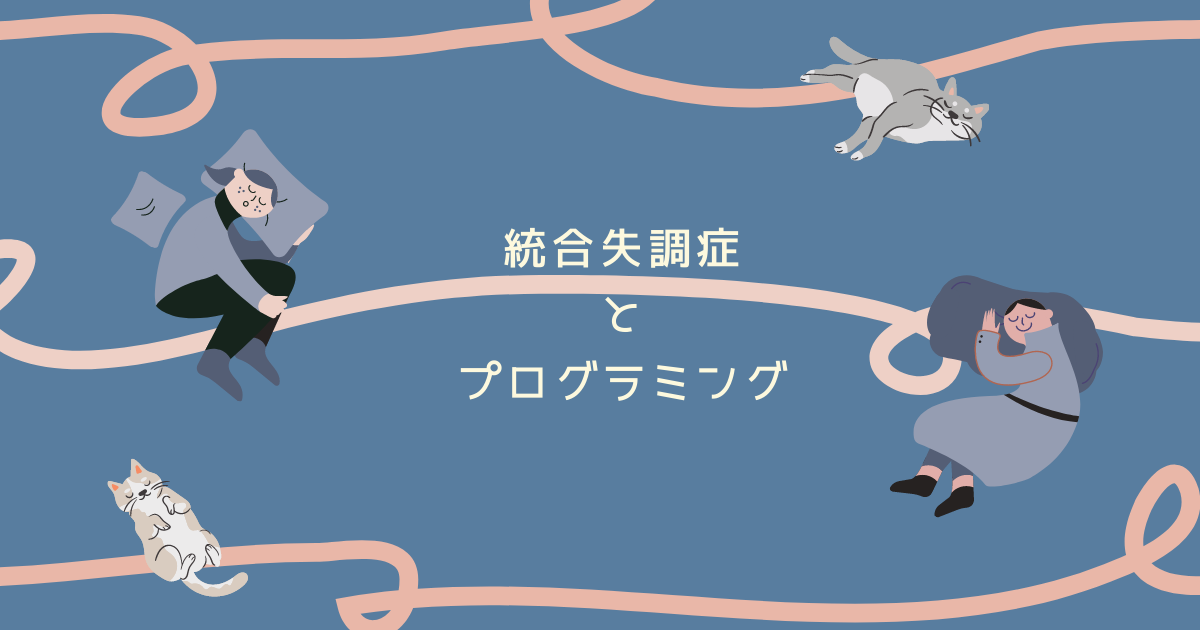f:id:yuki_2021:20210625085244p:plain