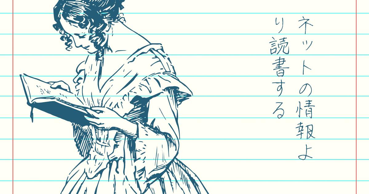 f:id:yuki_2021:20210627172917p:plain